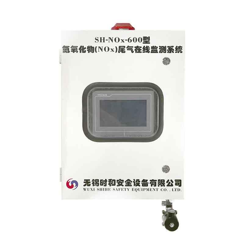 氮氧化物在线监测系统(负压版)