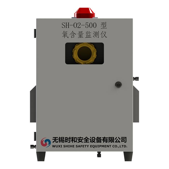 氧含量监测仪